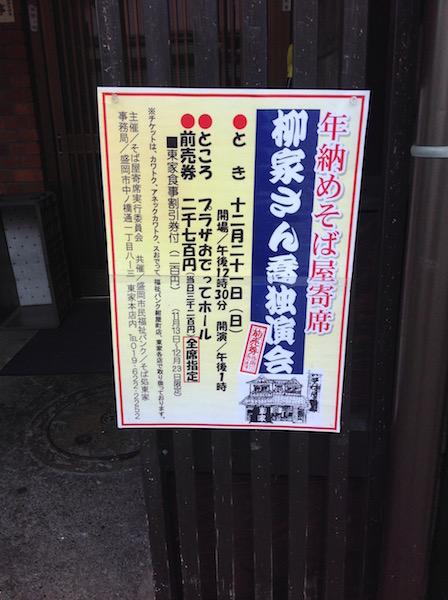 f:id:yosi0605:20141221105151j:image:w360