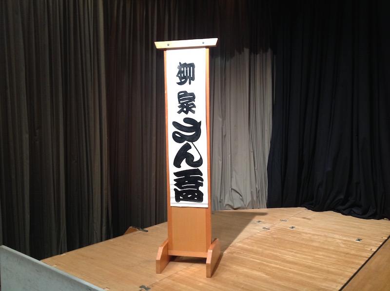 f:id:yosi0605:20141221123033j:image:w360