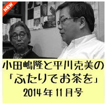 f:id:yosi0605:20150112042702p:image
