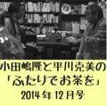 f:id:yosi0605:20150112042825p:image:medium