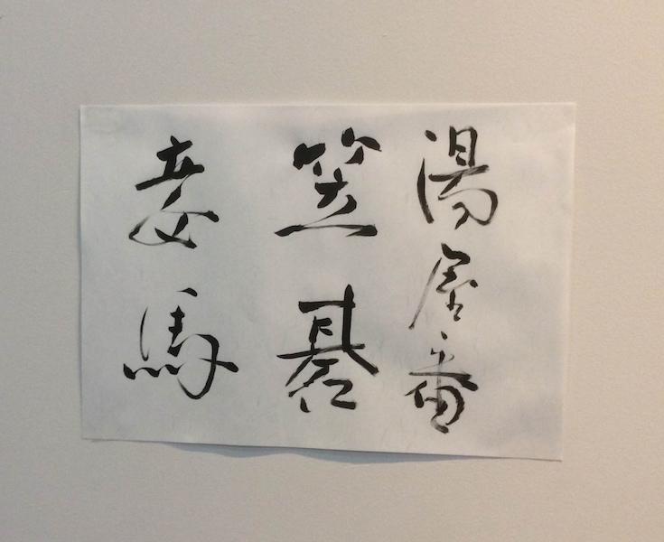 f:id:yosi0605:20150120004125j:image:w640