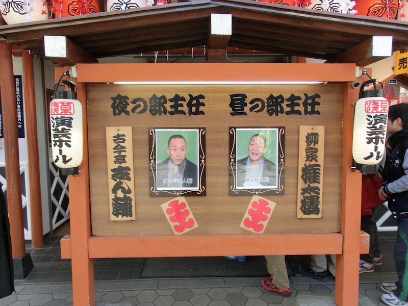 f:id:yosi0605:20150216124519j:image:w640