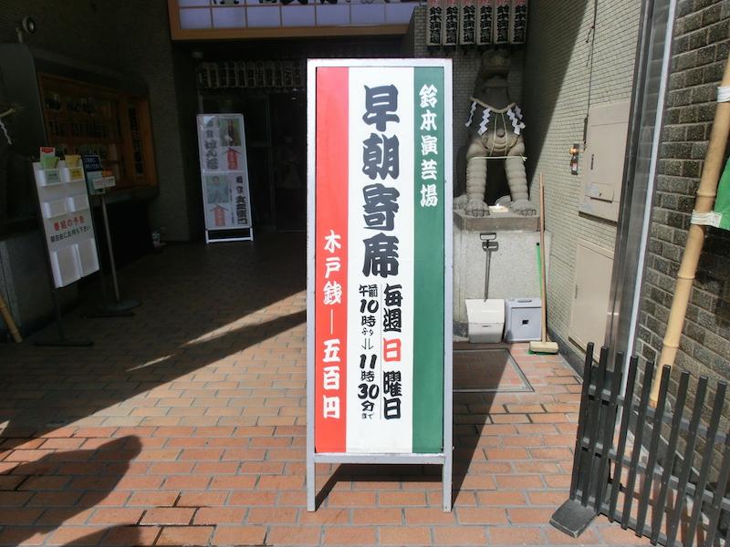 f:id:yosi0605:20150412093502j:image:w640