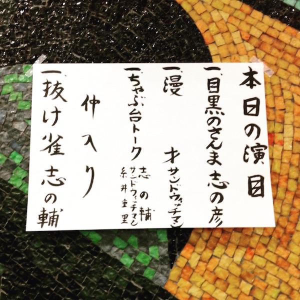 f:id:yosi0605:20150530183512j:image:w640