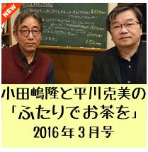 f:id:yosi0605:20160302203506p:plain