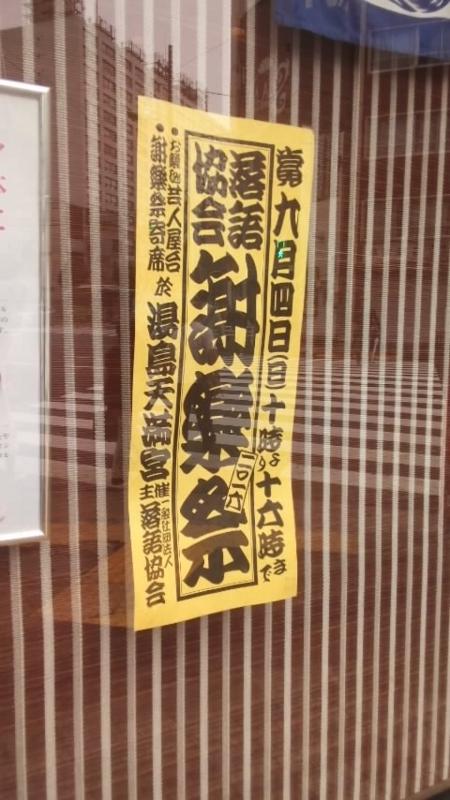 f:id:yosi0605:20160904092358j:plain