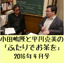 f:id:yosi0605:20161014041714p:plain