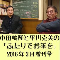 f:id:yosi0605:20161014042532p:plain