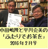 f:id:yosi0605:20161014044900p:plain