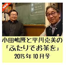 f:id:yosi0605:20161014050849p:plain