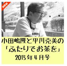 f:id:yosi0605:20161014062731p:plain