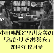 f:id:yosi0605:20161014072203p:plain