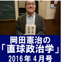 f:id:yosi0605:20161014125436p:plain