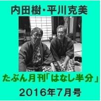 f:id:yosi0605:20161015103915p:plain