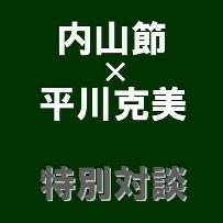 f:id:yosi0605:20161015104448p:plain