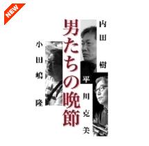 f:id:yosi0605:20161116171338p:plain