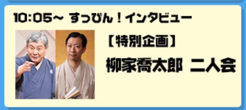 f:id:yosi0605:20161125070952j:plain