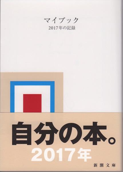 f:id:yosi0605:20170112113535j:plain