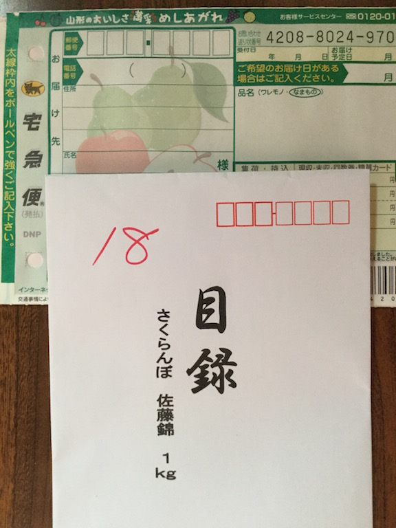 f:id:yosi0605:20170219062957j:plain