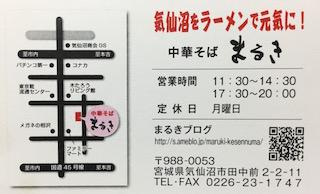 f:id:yosi0605:20171021075451j:plain