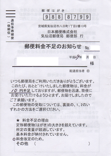 f:id:yosi0605:20171022070406p:plain