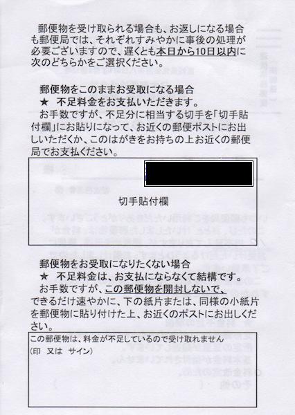 f:id:yosi0605:20171022070427p:plain