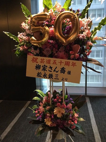 f:id:yosi0605:20171104144259j:plain