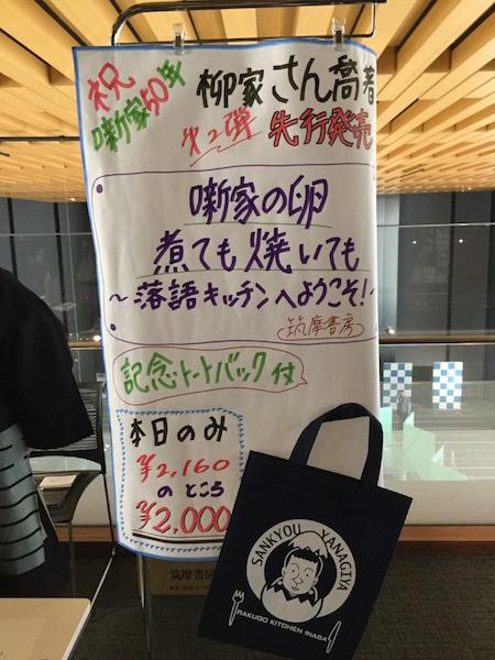 f:id:yosi0605:20171104165308j:plain