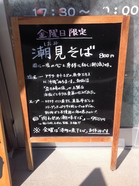 f:id:yosi0605:20171110122629j:plain