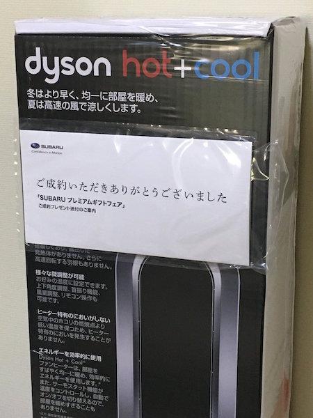 f:id:yosi0605:20181021145025j:plain
