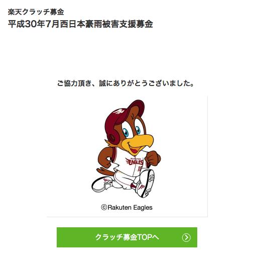 f:id:yosi0605:20181024073655p:plain