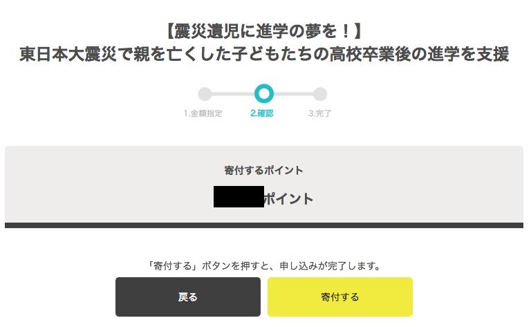 f:id:yosi0605:20181024074350p:plain