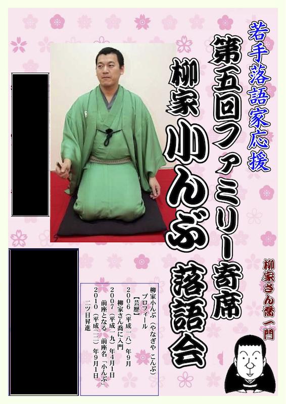 f:id:yosi0605:20200224111744p:plain