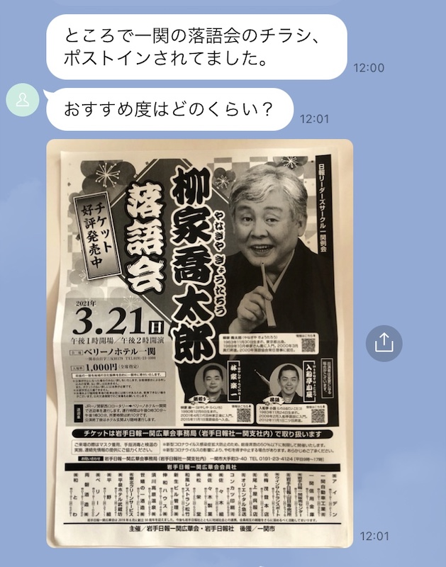 f:id:yosi0605:20210703172325j:plain