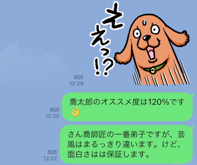 f:id:yosi0605:20210706081038j:plain