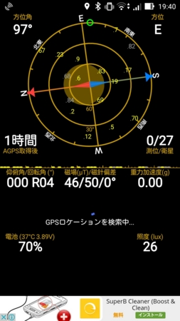 f:id:yosi350:20160717205151j:image