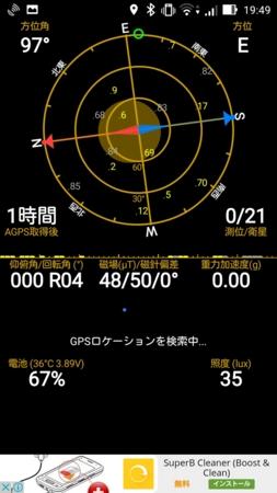 f:id:yosi350:20160717220631j:image