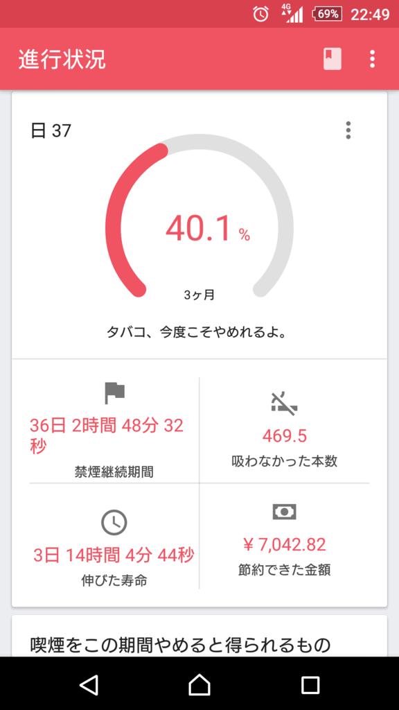 f:id:yosi8739:20170515225642p:plain