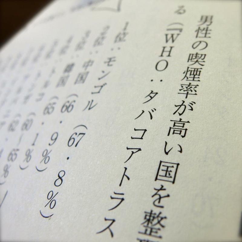 f:id:yosikazuf:20150627105453j:image:w300
