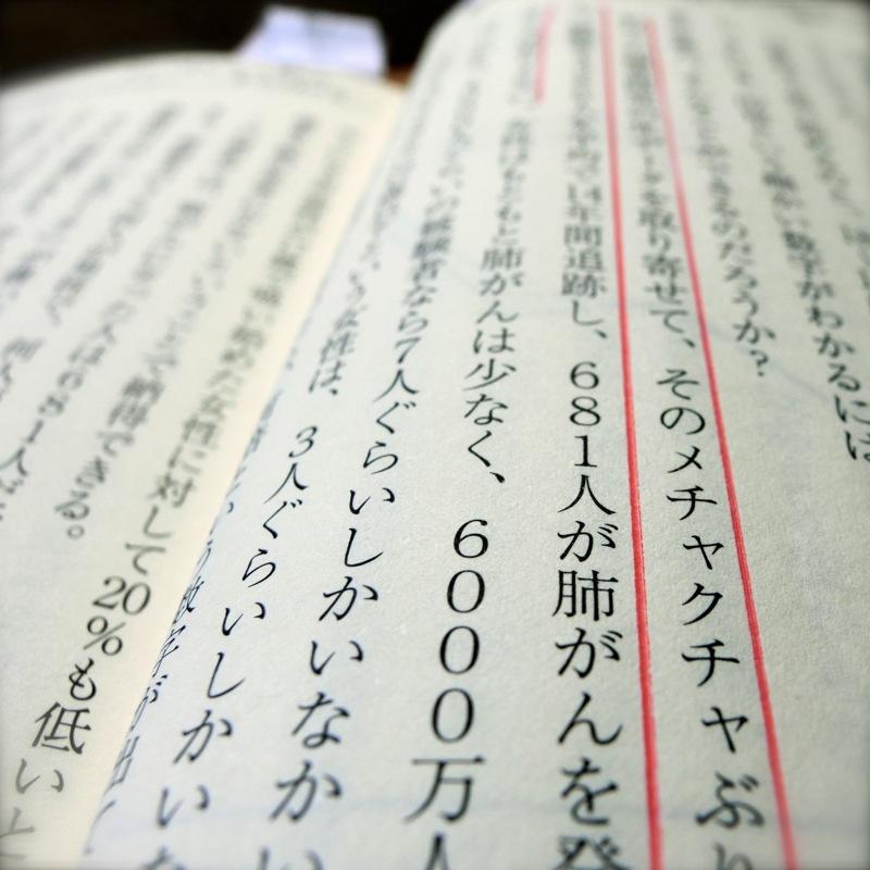 f:id:yosikazuf:20150627110313j:image:w300