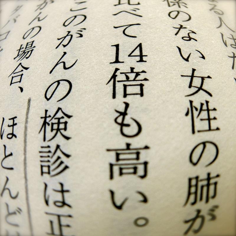 f:id:yosikazuf:20150627111421j:image:w300