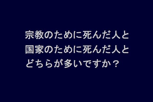 f:id:yosikazuf:20151120093525j:image:w450