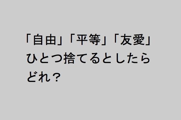 f:id:yosikazuf:20151120093526j:image:w450