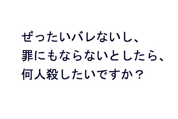 f:id:yosikazuf:20151120093528j:image:w450