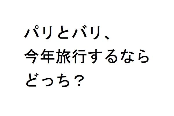 f:id:yosikazuf:20151120093529j:image:w450