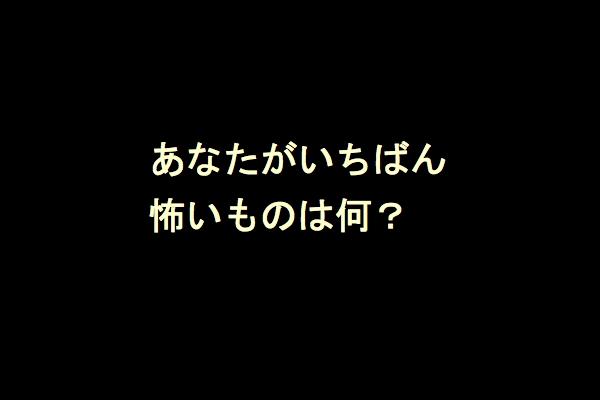 f:id:yosikazuf:20151120093639j:image:w450