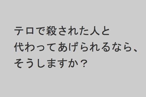 f:id:yosikazuf:20151120093641j:image:w450
