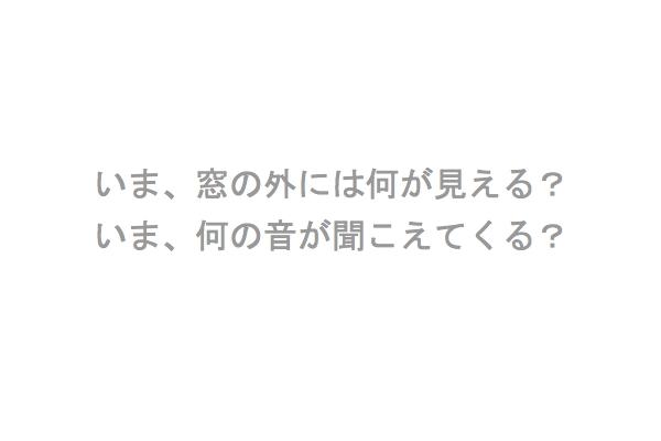 f:id:yosikazuf:20151120093642j:image:w450