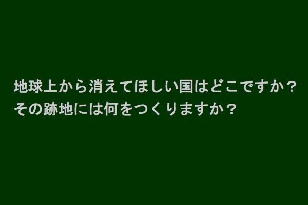 f:id:yosikazuf:20151120093643j:image:w450