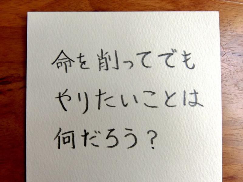 f:id:yosikazuf:20160416160350j:image:w450